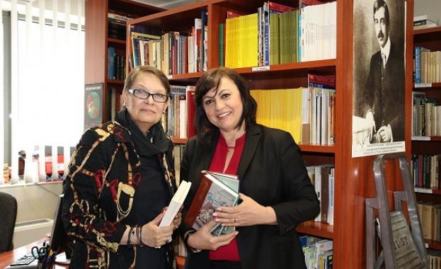 Лидерът на БСП Корнелия Нинова и членове на ръководството на