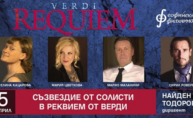 На 5 април, в навечерието на Великден, Софийската филхармония представя