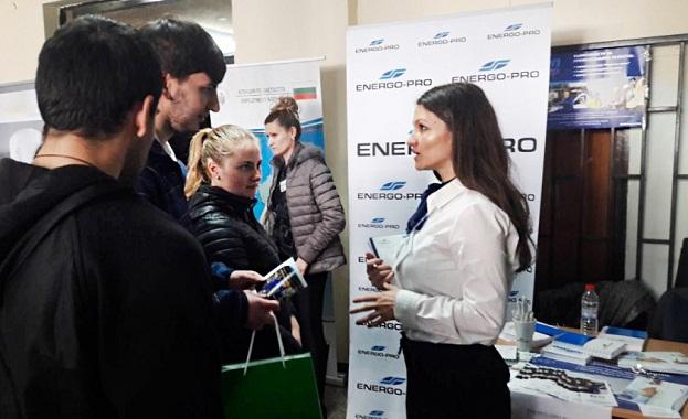 """ЕНЕРГО-ПРО представи възможности за развитие на бъдещи енергетици на форум """"ЗаЕдно в бъдещето"""""""