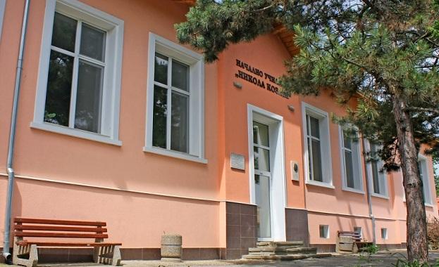 """Лясковското начално училище """"Никола Козлев"""