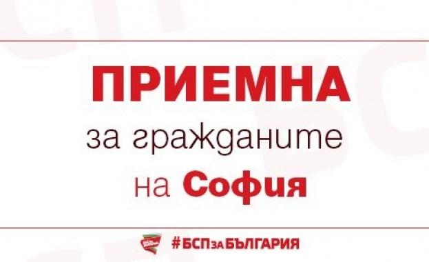 """Народният представител от """"БСП за България"""" Ирена Анастасова и общинският съветник Николай Николов ще проведат приемна за граждани"""