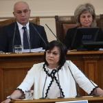 БСП иска намаляване на привилегиите на депутатите