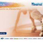 """Спортният талант на """"Еврофутбол"""" Василики Кадоглу спечели плувния маратон в Несебър"""