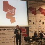"""Проведе се икономическият форум  """"КОМПАНИЯ НА ГОДИНАТА – Успехът на фокус"""""""