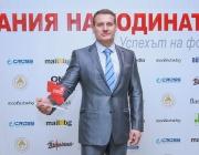 Избраха най-успешните български компании