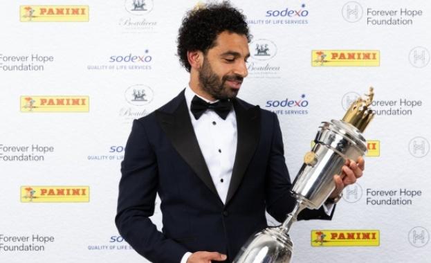 Очаквано голмайсторът на английската Висша лига - Мохамед Салах от