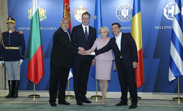 България, Гърция и Румъния трябва да помогнат на Сърбия за