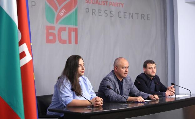 """""""Възмутително е, че на Европейската младежка конференция млади хора бяха"""