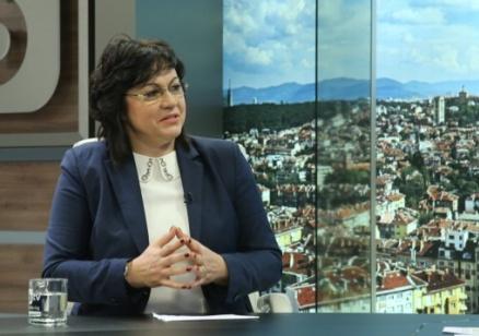 Корнелия Нинова: Докато съм председател на БСП, широка коалиция с ГЕРБ няма да има