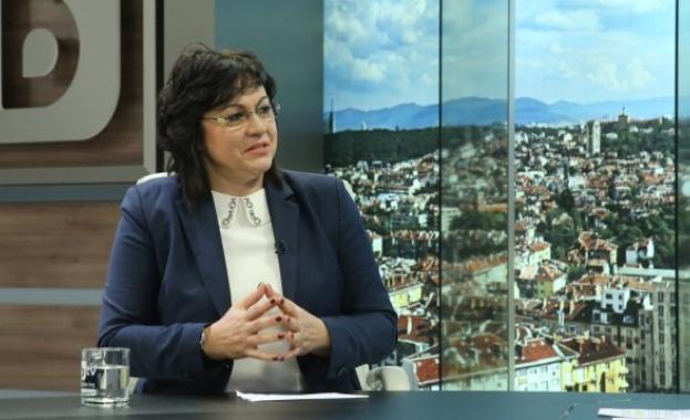 """Корнелия Нинова: Високите депутатски заплати не възпряха """"Суджукгейт"""""""