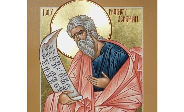 Християните почитат днес паметта на пророк Йеремия. Той бил страстен
