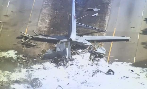 Авио инцидент в Съединените щати – петима души загинаха при