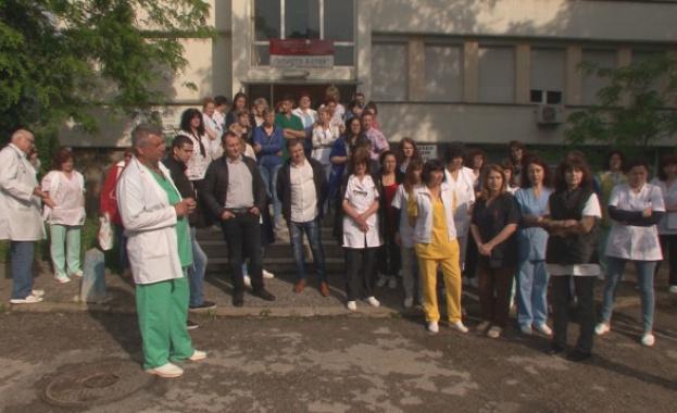 Имали в България ''Здравно Министерство'' ?