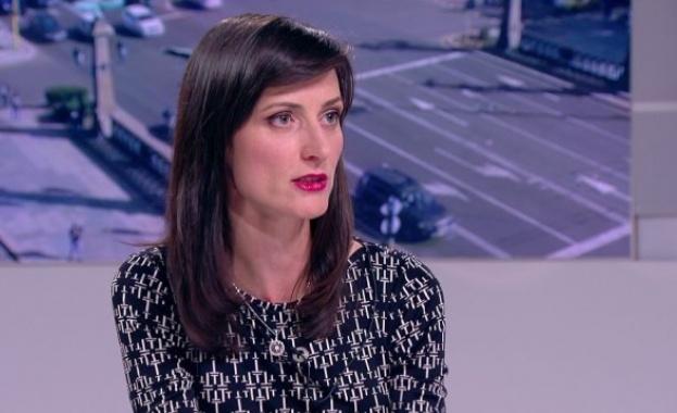 Мария Габриел: Утре предлагаме пътна карта за по-евтин роуминг в Западните Балкани