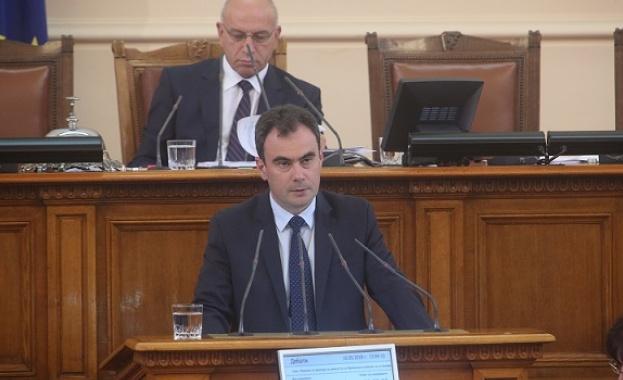 """Жельо Бойчев: """"Инерком"""" не отговаря на критериите, които България е заложила"""