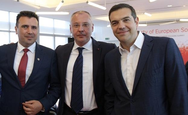 Премиерите на Македония и Гърция Алексис Ципрас и Зоран Заев