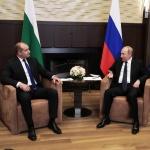 Отношенията между България и Русия: Очакванията от срещите на първите мъже с Путин