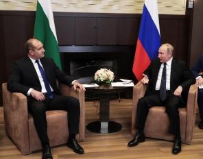 Румен Радев и Владимир Путин - на среща в Сочи
