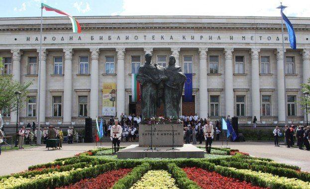 Националната библиотека ще покаже оригиналното тефтерче на Ботев
