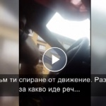 Шофьор засне полицай при искане на подкуп в София