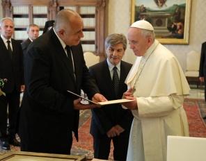 Аудиенция на Бойко Борисов при папа Франциск