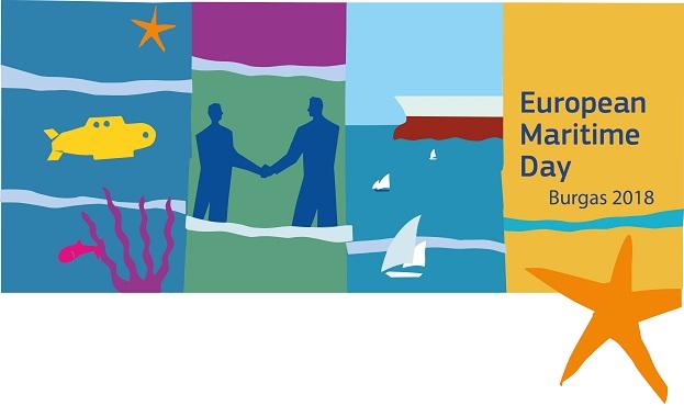 Община Бургас отправя любезна покана за участие в граждански диалог,