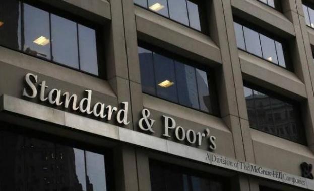 Международната рейтингова агенция S&P Global Ratings повиши перспективата за кредитния
