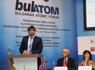 Международната конференция БУЛАТОМ във Варна
