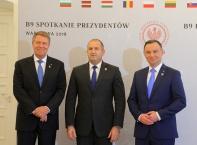Срещатата Б9 във Варшава