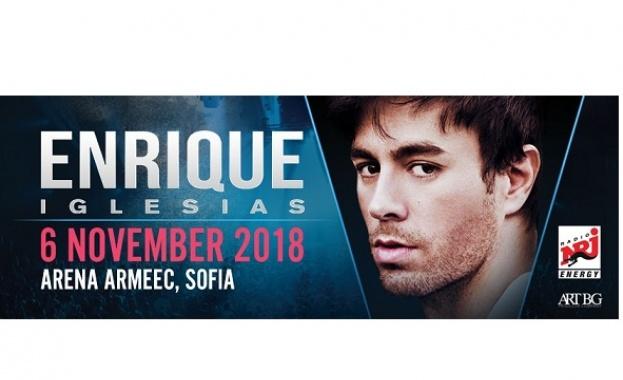 Енрике Иглесиас се завръща у нас с нова порция горещи хитове и мега концерт на 6 ноември в Арена Армеец!