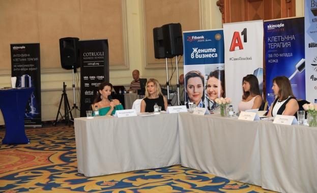 Българската жена – предприемач е достойна за уважение,не само у