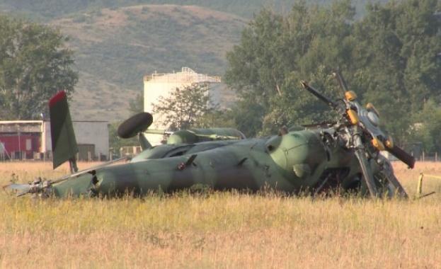 Черната кутия на разбилия се хеликоптер дава отговори защо се е стигнало до катастрофата