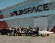 Испанци искат да станат новия SpaceX
