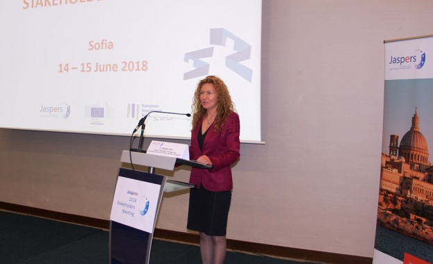 Инициативата на ЕИБ подкрепя подготовката на ключовите инвестиции за БългарияПроекти