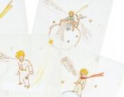 Любовно писмо и рисунки на Малкия принц бяха продадени за над 240 хил. евро