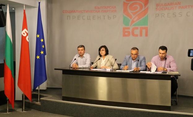 Премиерът Борисов да каже каква е позицията на България за