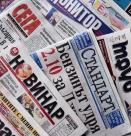 Преглед на печата днес