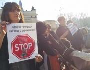 """Майките на деца с увреждания искат оставки и проверка на дейноста на КНСБ и КТ """"Подкрепа"""""""
