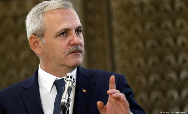 Лидерът на управляващата партия в Румъния беше осъден на 3