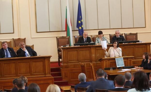 """Декларация от името на ПГ на """"БСП за България"""" Днес"""