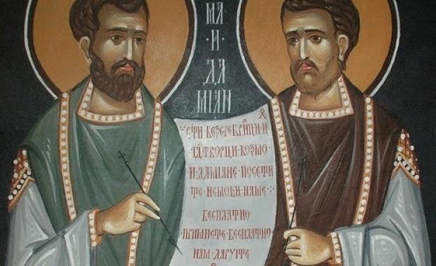 Св. Козма и Дамян били родни братя. Те се родили
