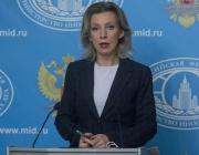 Мария Захарова коментира вероятността за разполагане на американско ядрено оръжие в България