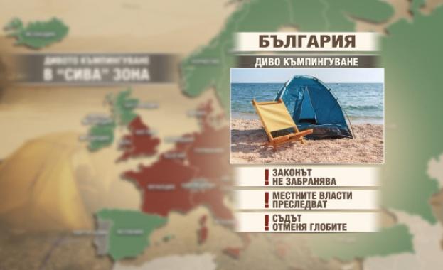 """България е в """"сивата зона"""" за диво къмпингуване"""