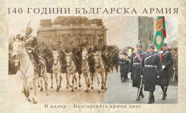 Министърът на отбраната Красимир Каракачанов ще открие фотоизложба по повод 140 години от създаването на Българската армия