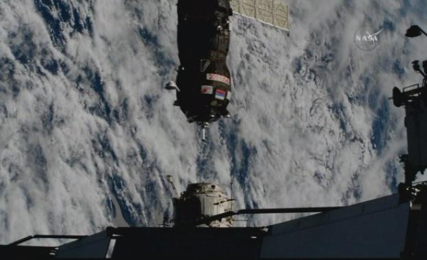 Руският товарен космически кораб, който потегли рано тази сутрин от