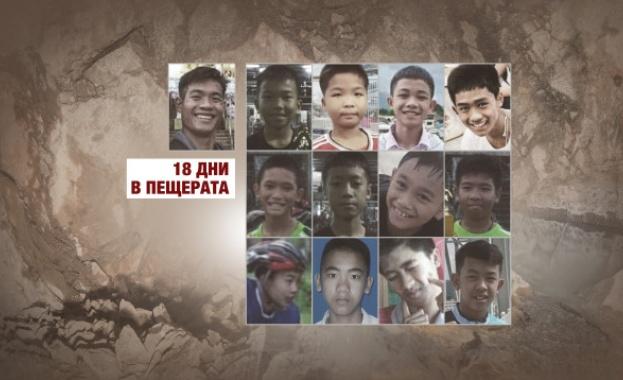 Музей и филм увековечават историята на 12-те тайландски момчета и треньора им