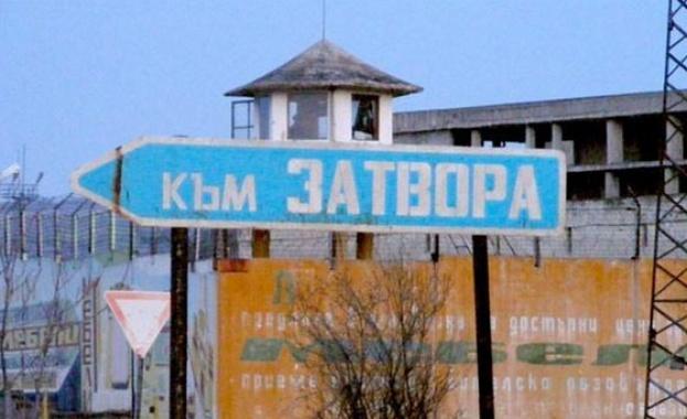 Затворник избяга от болнична стая в Пловдив