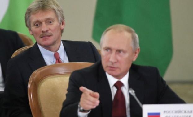 Кремъл отхвърли твърдението на президента на САЩ Доналд Тръмп, че
