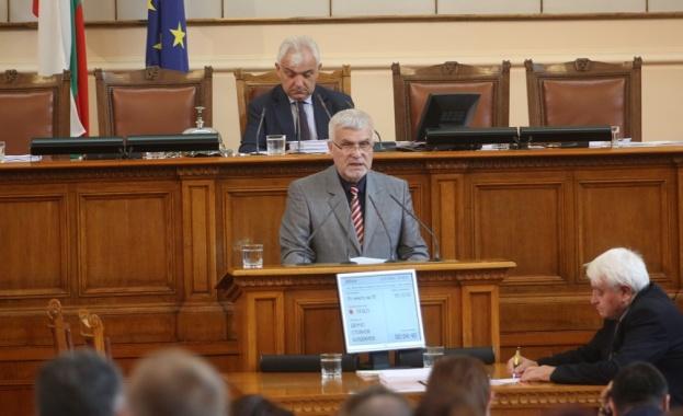 """Декларация от името на ПГ на """"БСП за България""""Днес ние"""