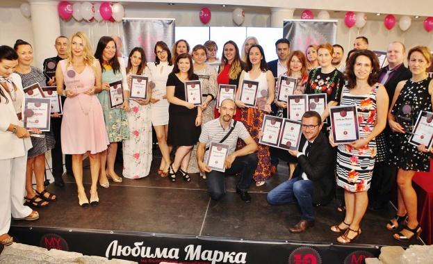 Fibank и Happy Bar&Grill са Любимите марки на българския потребител